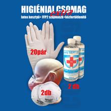 Extra higiéniai csomag - Honeywell 820 FFP2 pormaszk