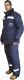 4687 Hűtőházi kabát, II. kategória poliészter külső anyag, termo hõszigetelõ bélés